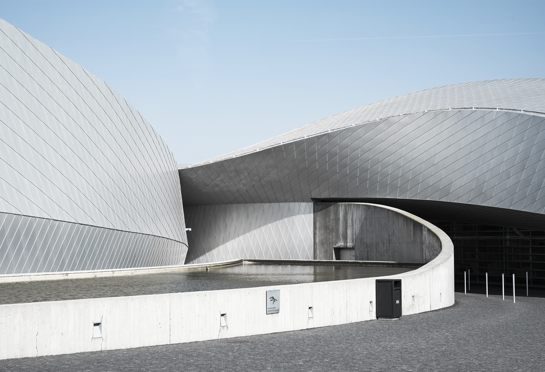 modern architecture of the aquarium of Copenhagen